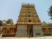 Gokarnatheshwara Temple mangalore