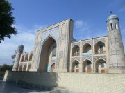 Madrasah Kukaldash uzbekistan tour package
