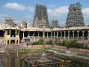 Meenakshiamman temple tour packages