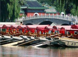 boat lake china