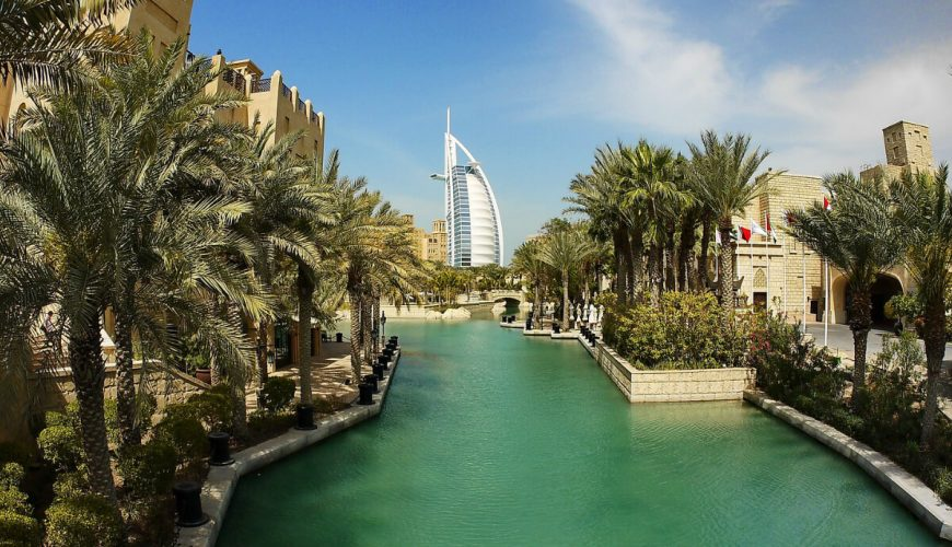 dubai travel package