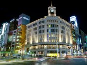 ginza tokyo travel packages