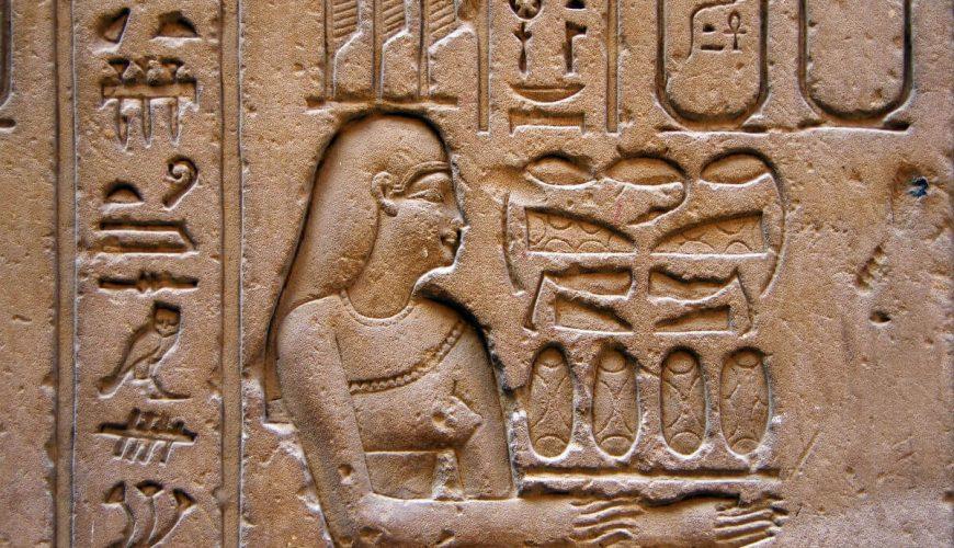 Egypt edfu temple engraving