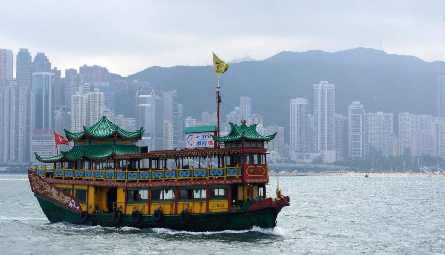 Hong Kong Sea Ship