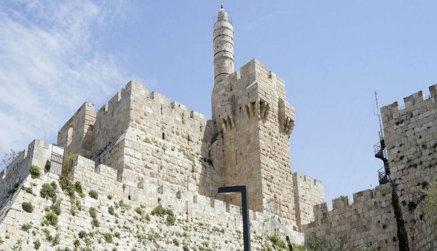 Jerusalem Israel fortress