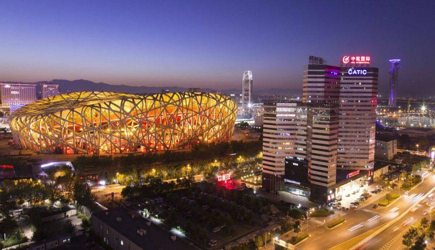 Scenery Beijing