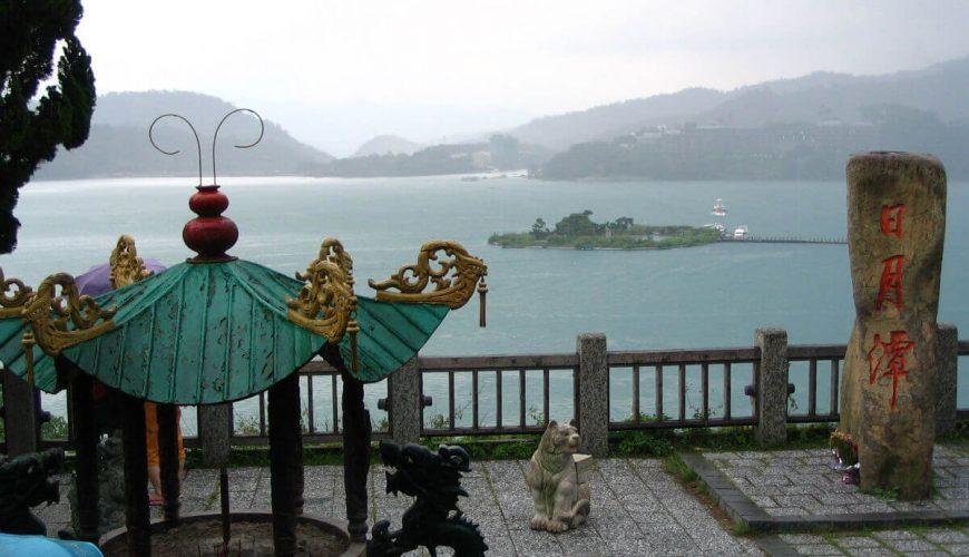 Sun Moon Lake Taipei tour package