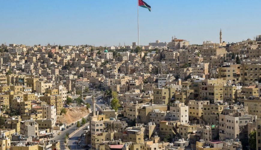 amman jordan city travel package
